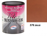 Vitex Metallico 576 Zeus 0,7 L